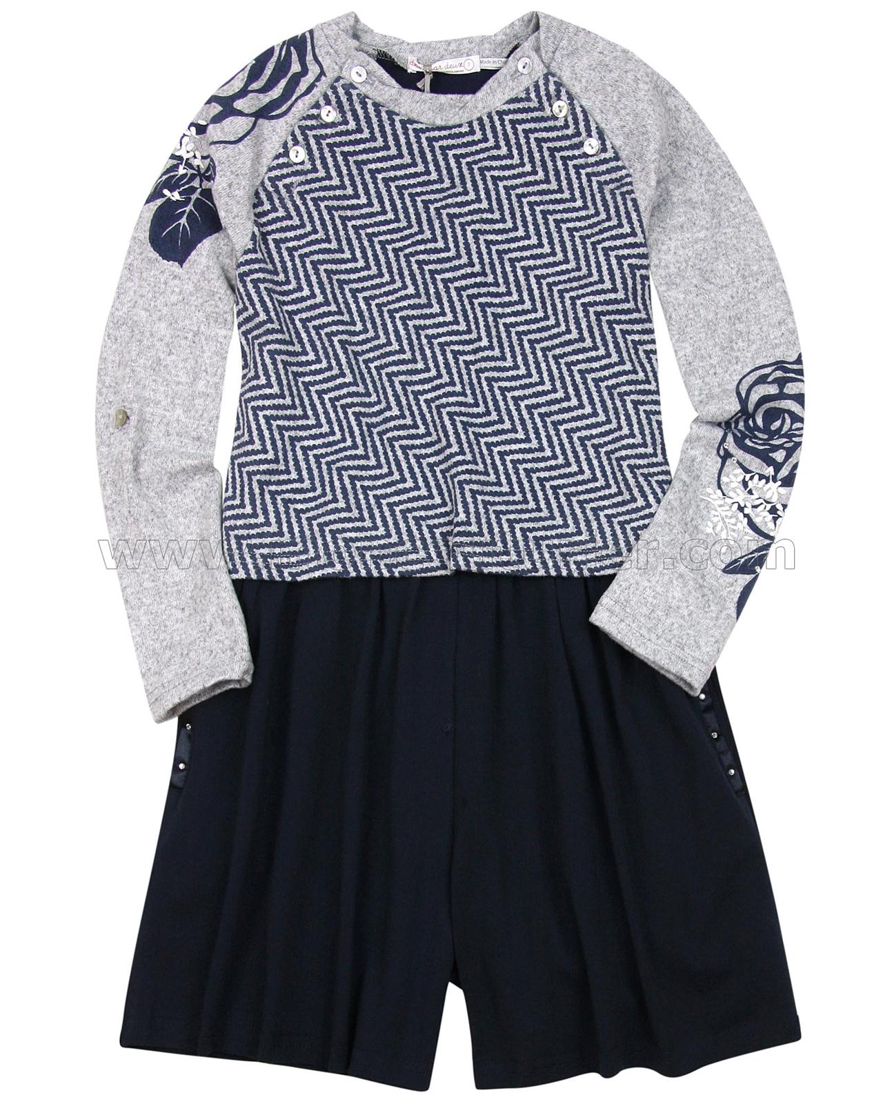 Deux par deux sweater aztec sweater dress for Couturier definition