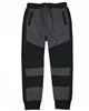 Boboli Boys Sweatpants with Knee Inserts