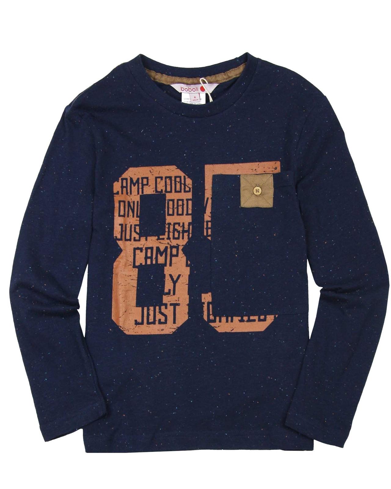 Sizes 4-16 Boboli Boys T-shirt with Print