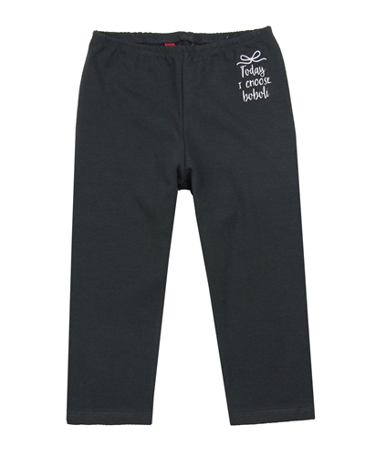 Boboli Girls Capri Leggings in Dark Grey