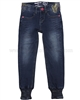 Desigual Denim Pants Buman