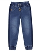 Nano Boys Jogg Jeans with Elastic Leg Bottoms